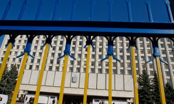 14 новых членов ЦИК принесли присягу в Раде и приступили к работе