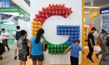 Google объявила о достижении «квантового превосходства». В IBМ поставили это под сомнение