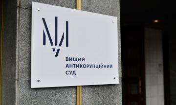 САП передала до суду справу проти генерала ЗСУ та донецького чиновника. Їх звинувачують у розкраданні майже 3 млн грн на будівництві бліндажів