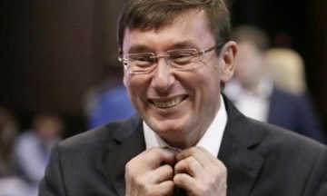 Луценко: Суд Черкаської області дозволив зарахувати в бюджет 1,5 млрд гривень від спецконфіскації