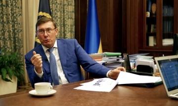 «Українська правда»: «Грановський іноді зустрічається з прокурорами. Має право». Інтерв'ю генпрокурора Юрія Луценка. Коротко