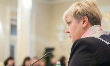 По месту прописки Гонтаревой в Киеве проходят обыски. Экс-глава НБУ назвала их «политическим террором»