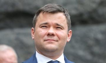 Верховный суд отказался рассматривать назначение Богдана главой АП