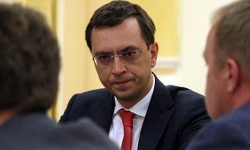 САП подало в суд на министра инфраструктуры Омеляна. Он «забыл» задекларировать BMW X5 и более $100 000