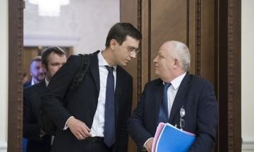 НАЗК вніс приписи віце-прем'єр-міністру і двом міністрам про порушення етичної поведінки