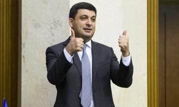 Ліга.net: Кабмин одобрил увольнение четырех председателей обладминистраций