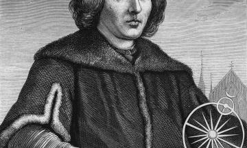 Книгу астронома XVI века Коперника продали на аукционе за €100 тысяч