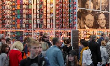 Украина представила на ежегодной книжной ярмарке Leipziger Buchmesse 2019 книги Жадана, Андруховича и Любки
