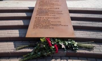 У Києві біля посольства Росії відкрили сквер імені опозиціонера Бориса Нємцова