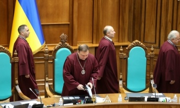 КСУ пообіцяв врахувати «критику» Венеціанської комісії, але наголосив, що там нема вимог про звільнення суддів