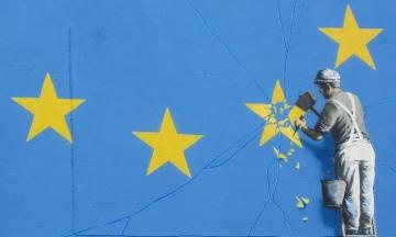 У Великій Британії зафарбували графіті Бенксі, присвячене Brexit