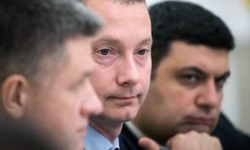 Генеральна прокуратура викликає на допит екс-главу Адміністрації президента Ложкіна, екс-главу НБУ Гонтареву у справі Курченка