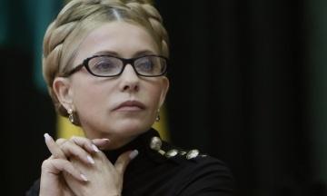 «Мы пойдем в суд и будем защищаться». Тимошенко прокомментировала дело СБУ против члена партии «Батьківщина» Руслана Богдана
