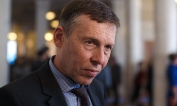 «Коалиции мы создавать не будем». В партии «Батьківщина» отвергли перспективу объединения с Юрием Бойко