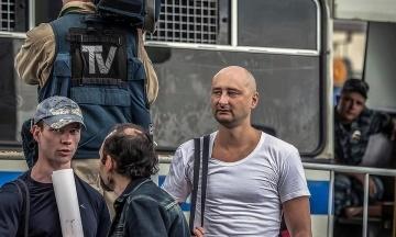 ВВС: пошту журналіста Бабченка зламали люди з «ДНР», які знімали фейки про бойовиків «Ісламської держави»