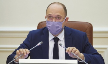 Прем'єр Шмигаль: Запис на вакцинацію від коронавірусу допоможе в майбутньому отримати «COVID-паспорт»