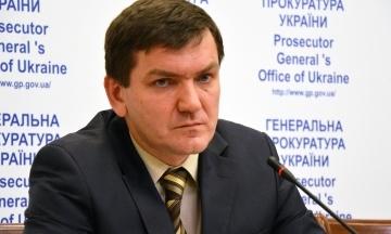 Начальнику управління спецрозслідувань ГПУ Сергію Горбатюку повернули вкрадене посвідчення. Грабіжник затриманий