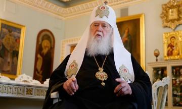 Філарет попросить Верховну Раду перейменувати УПЦ МП на Російську православну церкву