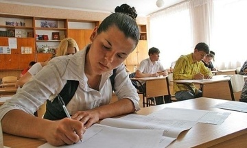 Пробне ЗНО майже у всіх регіонах України відбудеться 10 квітня. У Києві — через два тижні