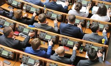 Голосование за закон о деолигархизации: «слуги» думают об исключении нардепа, а «Голос» обвинил часть фракции в работе на ОП