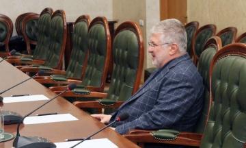 Коломойский опроверг переговоры с властями о компромиссе насчет ПриватБанка