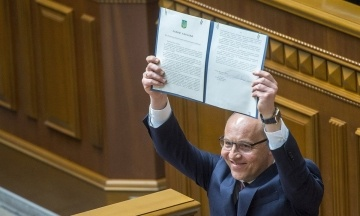 Глава Верховной Рады подписал закон о языке