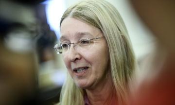 Суд дозволив Супрун виконувати обов'язки міністра охорони здоров'я