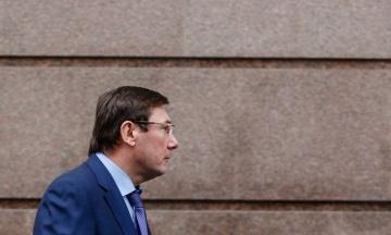 Суд обязал ГБР открыть дело против Луценко за разглашение данных по делу Гандзюк