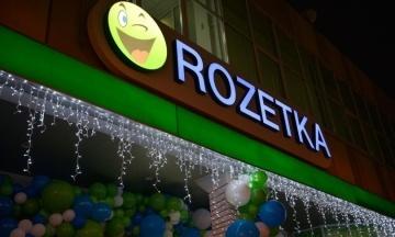 Маркетплейси Rozetkа і EVO об'єднуються. Вони будуть створювати торгові майданчики для  бізнесу