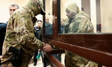 ФСБ России попросила суд продлить арест украинских моряков