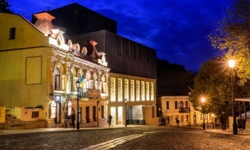 «Театр на Подолі» висунули на премію ЄС за сучасну архітектуру. Кияни порівнювали його із крематорієм і МАФом