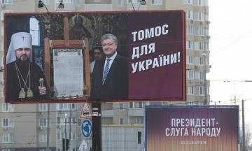 Движение «ЧЕСНО»: Порошенко потратил на телерекламу почти 330 млн гривен, Зеленский — втрое меньше