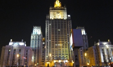 «Противоречит свободе слова»: в России отреагировали на последние санкции со стороны Украины