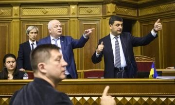 Закон про бюджет-2019 офіційно опублікований в газеті «Голос України»