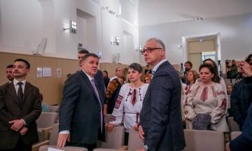 Аваков свідчитиме в італійському суді у справі нацгвардійця Марківа