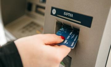 В НБУ попросили банки наповнити банкомати готівкою