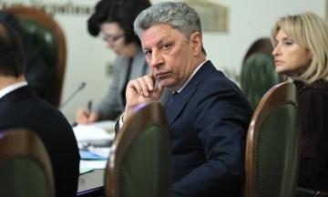 Бойка та Рабіновича обрали співголовами «Опозиційної платформи»