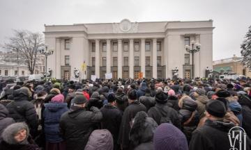 «Україна — наша земля». Віряни УПЦ Московського патріархату вийшли на мітинг до Верховної Ради