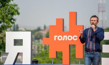 У партії «Голос» повідомили: тур Вакарчука буде розділений на дві частини — політичну і музичну