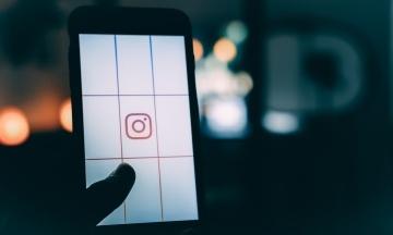 Регуляция чувствительного контента: в Instagram добавили новую функцию для совершеннолетних пользователей