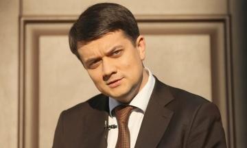 Партію «Слуга народу» очолив радник Зеленського Разумков