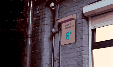 У Києві на Рейтарській 8-Б сквотували будівлю, яка частково належить сестрі колишнього секретаря Київської міської ради. Поясніть, що відбувається.