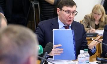 Генпрокурор Луценко: Голову Херсонської облради Мангера слідство вважає замовником убивства Гандзюк