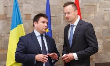Климкин: Венгрия прекратила выдачу своих паспортов в Украине