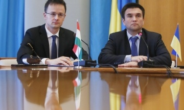 Венгрия предложила Украине заключить соглашение о защите прав нацменьшинств и дать денег на дороги