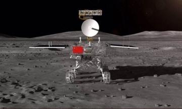 Китайский космический зонд Chang'e-5 успешно приземлился на Луне и прислал первое видео