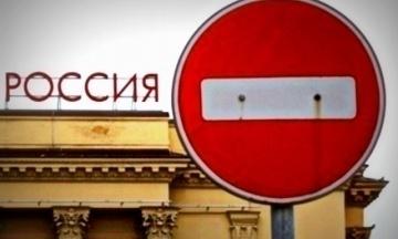 Перший етап нових санкцій проти Росії по «справі Скрипалів» розпочнеться в понеділок