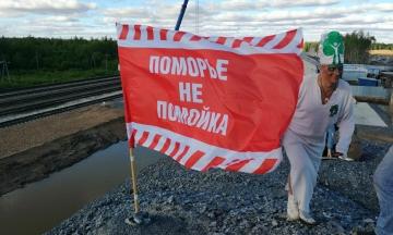 В Киев приехал российский акционист «Древарх Просветленный». Он планирует «пустить корни» в Украине и начать бессрочную акцию протеста