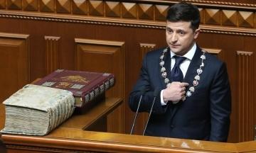 Інавгураційна промова Володимира Зеленського
