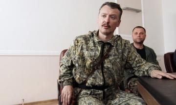 Генпрокуратура вызвала на допрос экс-главаря боевиков «ДНР» Гиркина